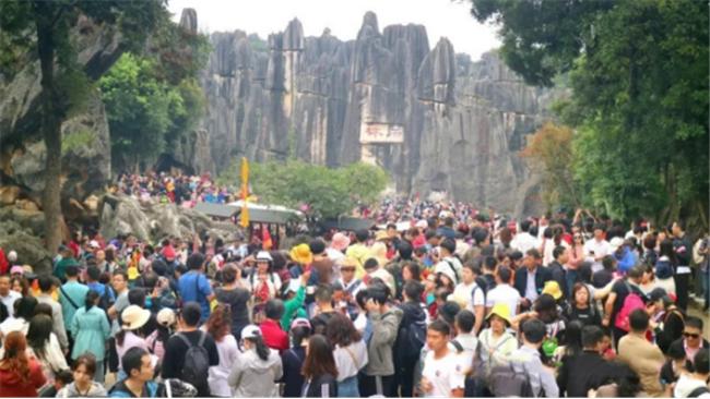 108国庆昆明石林旅游388.png