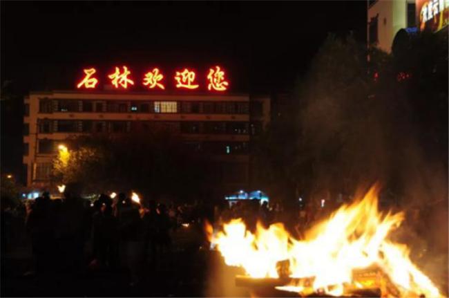 108国庆昆明石林旅游1228.png
