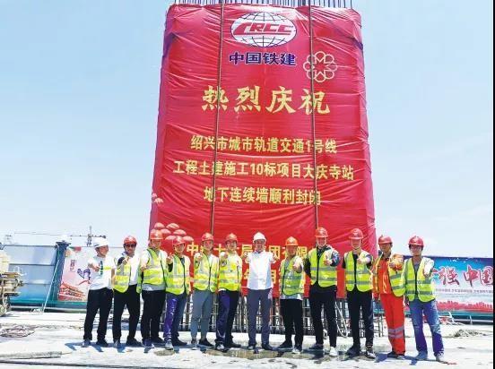 ▲大庆寺站围护结构施工比原定节点计划提前一个月完成