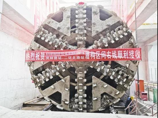 ▲2019.9.9,越州一号盾构机在二环北路站顺利接收。