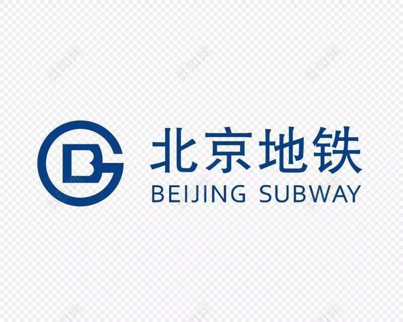 ▲ 北京地铁LOGO