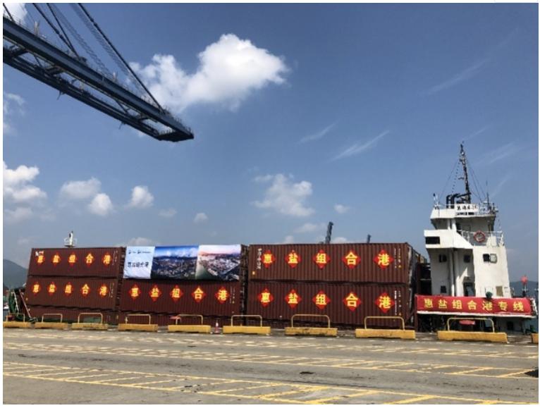 """""""惠盐组合港""""正式启动后运输的首批货物"""