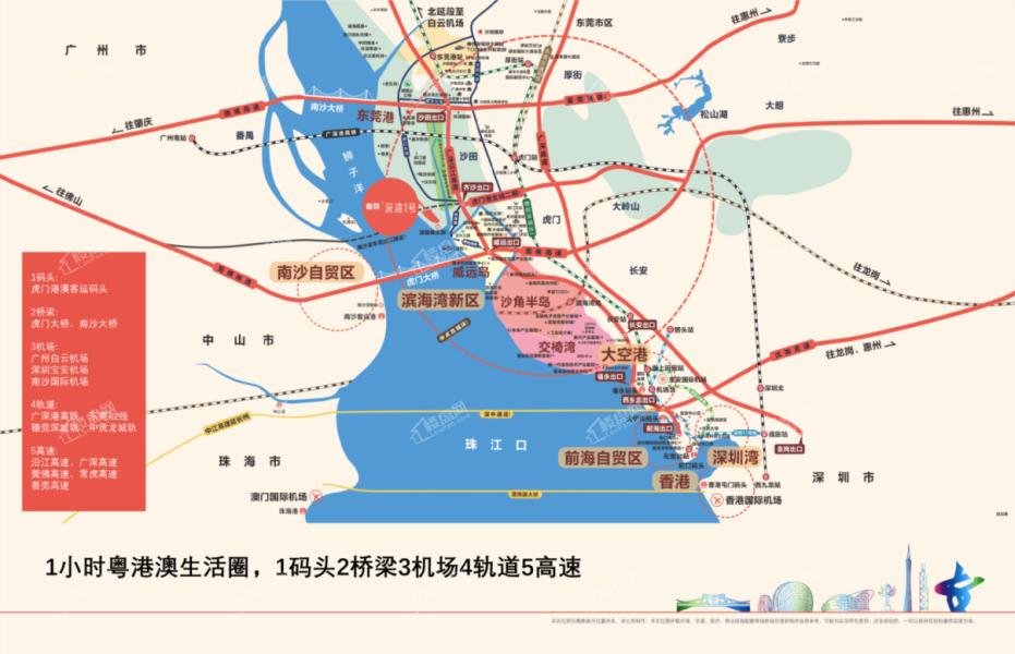 嘉霖·深湾1号交通.png