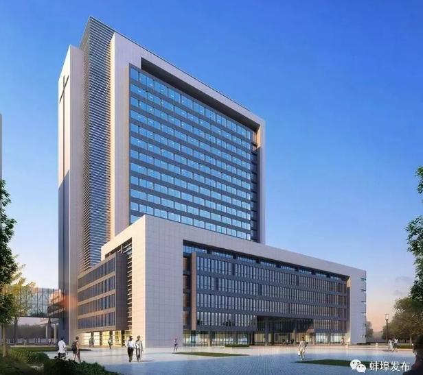 蚌埠市第三人民医院
