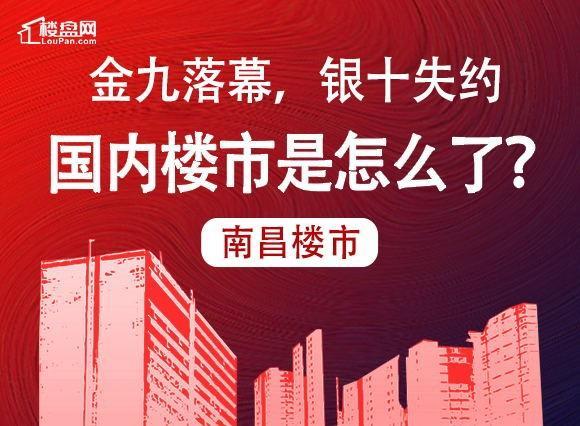 Nipic_21699068_20191011172921409086_看图王.jpg