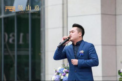 敬山府营销中心开放11月9日新闻稿643.png