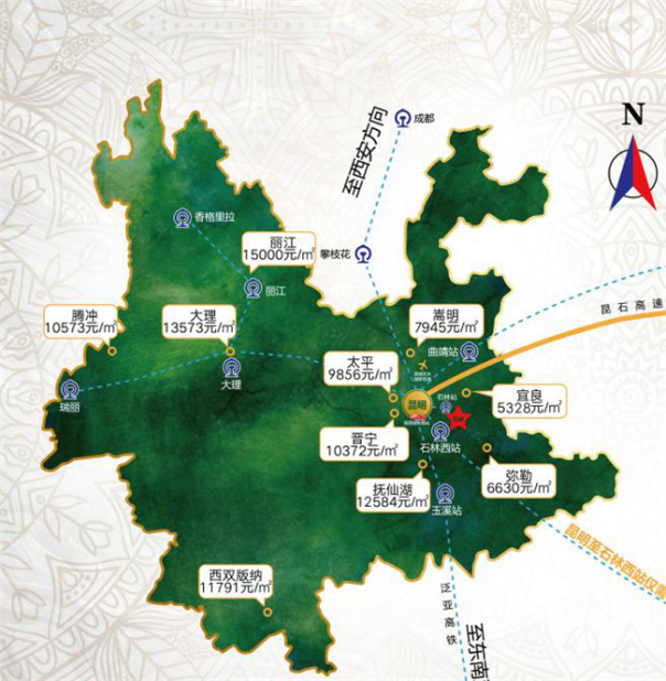 梦想城-重庆房天下350.png