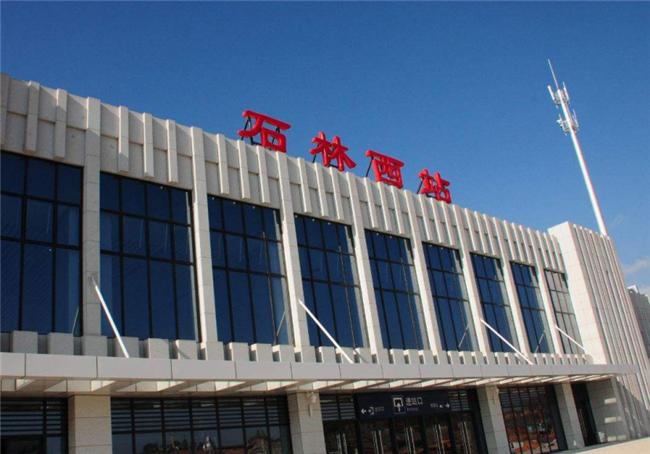 新疆晨报新闻稿(11月19日)708.png