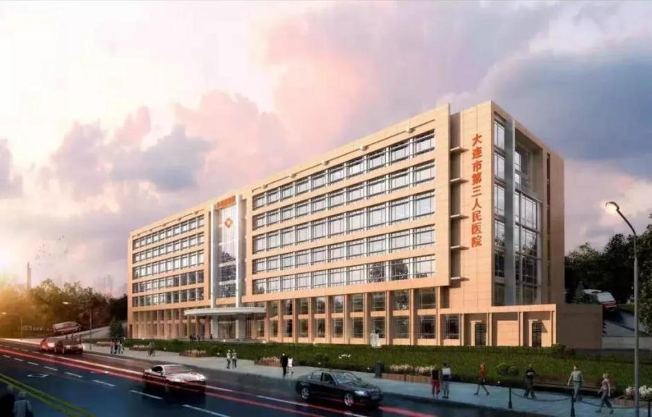 大连3.26亿项目!医院新楼封顶