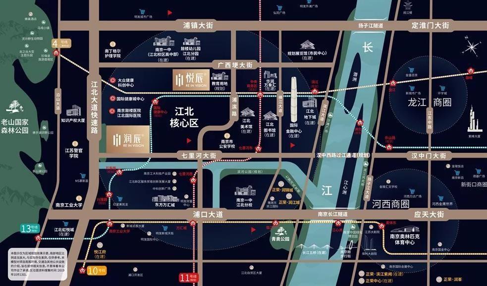 南京润辰府周边有地铁吗?润辰府周边交通情况怎么样?