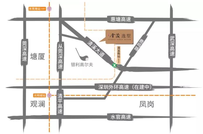 清溪金茂逸墅.png