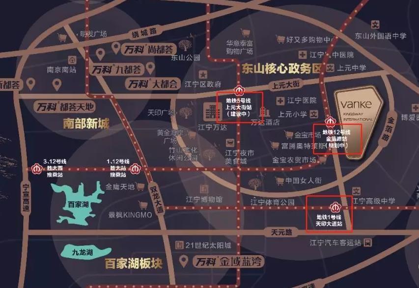 江宁万科金域国际周边有地铁吗?江宁万科金域国际周边发展好吗?