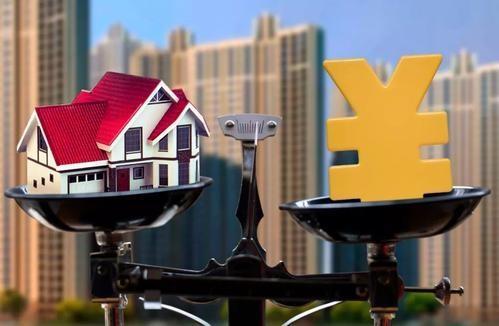 商品住宅,房企