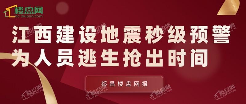 默认标题_公众号封面首图_2019-12-06-0_副本.jpg