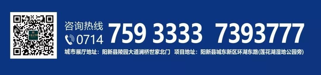1407077694088.jpg