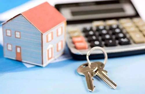 住房租赁补贴