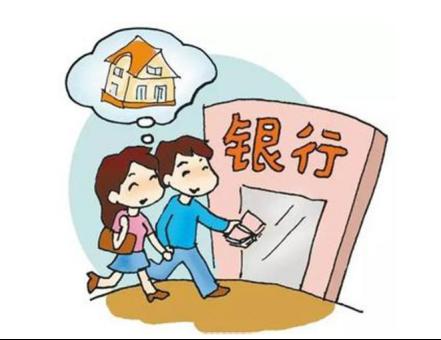 恒大翡翠华庭loft公寓:让爱归家,献礼归来的城市游子!261.png