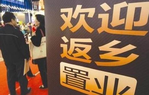 蚌埠返乡置业 网络图