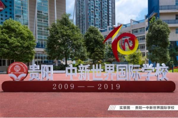 恒大金阳新世界【珑誉】盛大加推 五重大礼助力返乡置业196.JPG