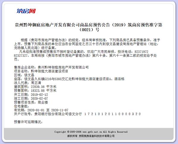微信截图_20200113170810.png