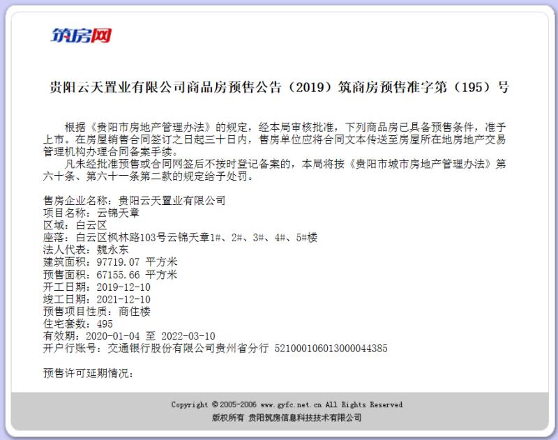 微信截图_20200114091922.png