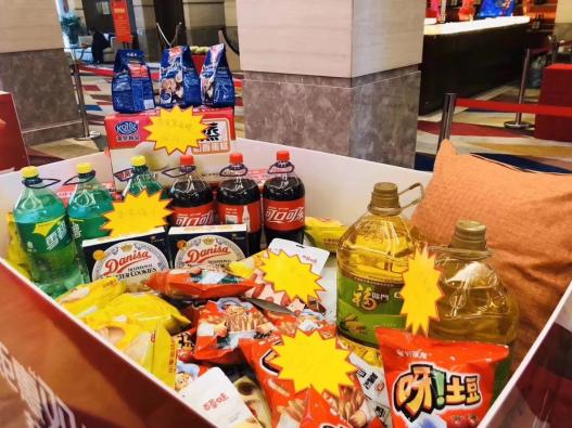 鼎元府邸超市大赢家活动