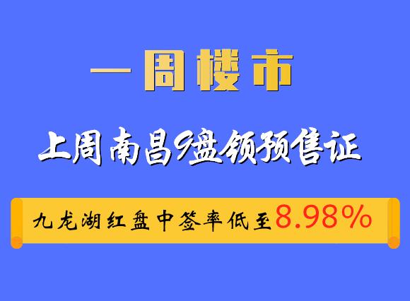 QQ图片20200121101055.png