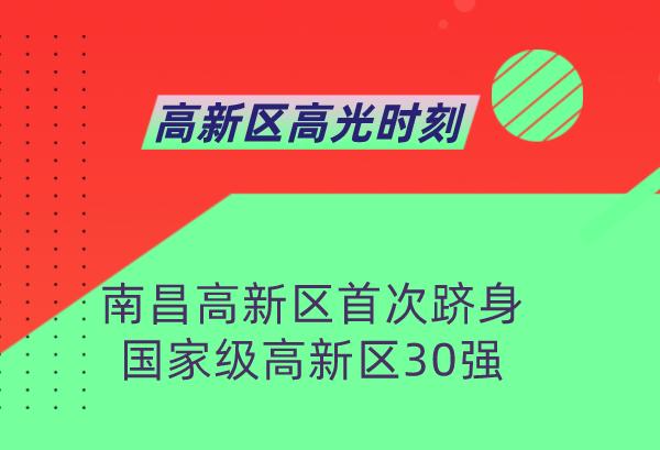 QQ图片20200122095508.png