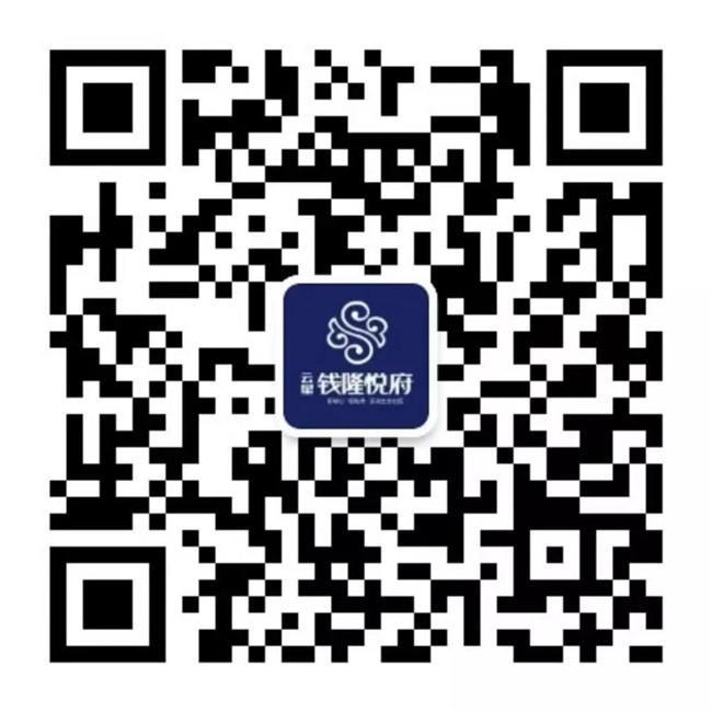 微信图片_20200206105556.jpg