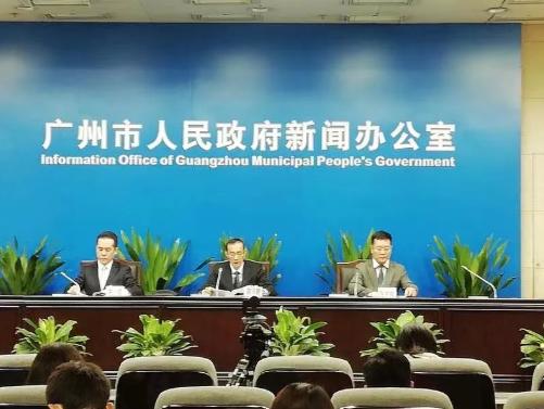 广州市人民政府新闻办公室举行暖企政策系列新闻发布会