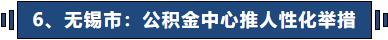 微信截图_20200211210759.png