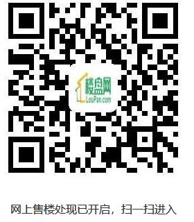 微信图片_20200212143155.png