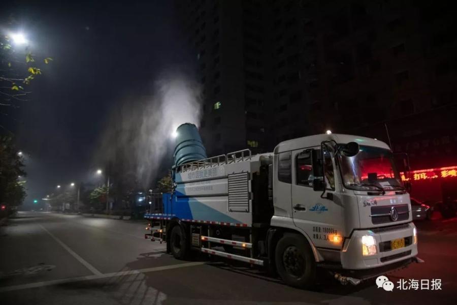 注意!2月12晚10点,北海继续进行全市重点区域大面积消杀消毒-北海楼盘网