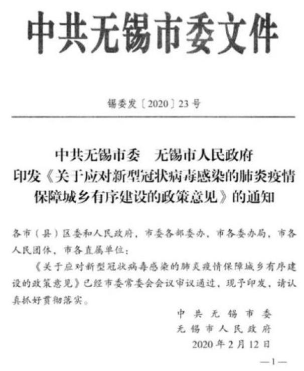 """深圳无锡西安三城深夜出台楼市新政""""救市"""""""