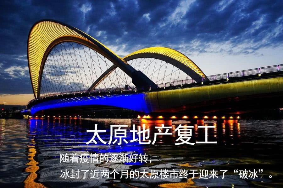 微信图片_20200302164026.jpg