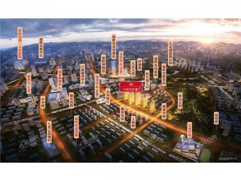 温岭华鸿弘阳·时代玖著预计上半年推出展厅已于1月18日开放