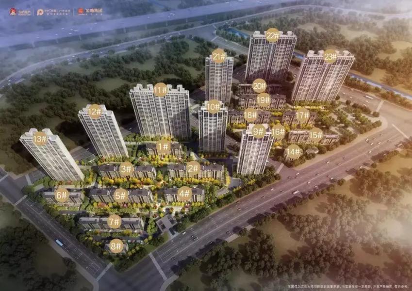 南京江北江山大境-稀缺低密、实景准现房发售