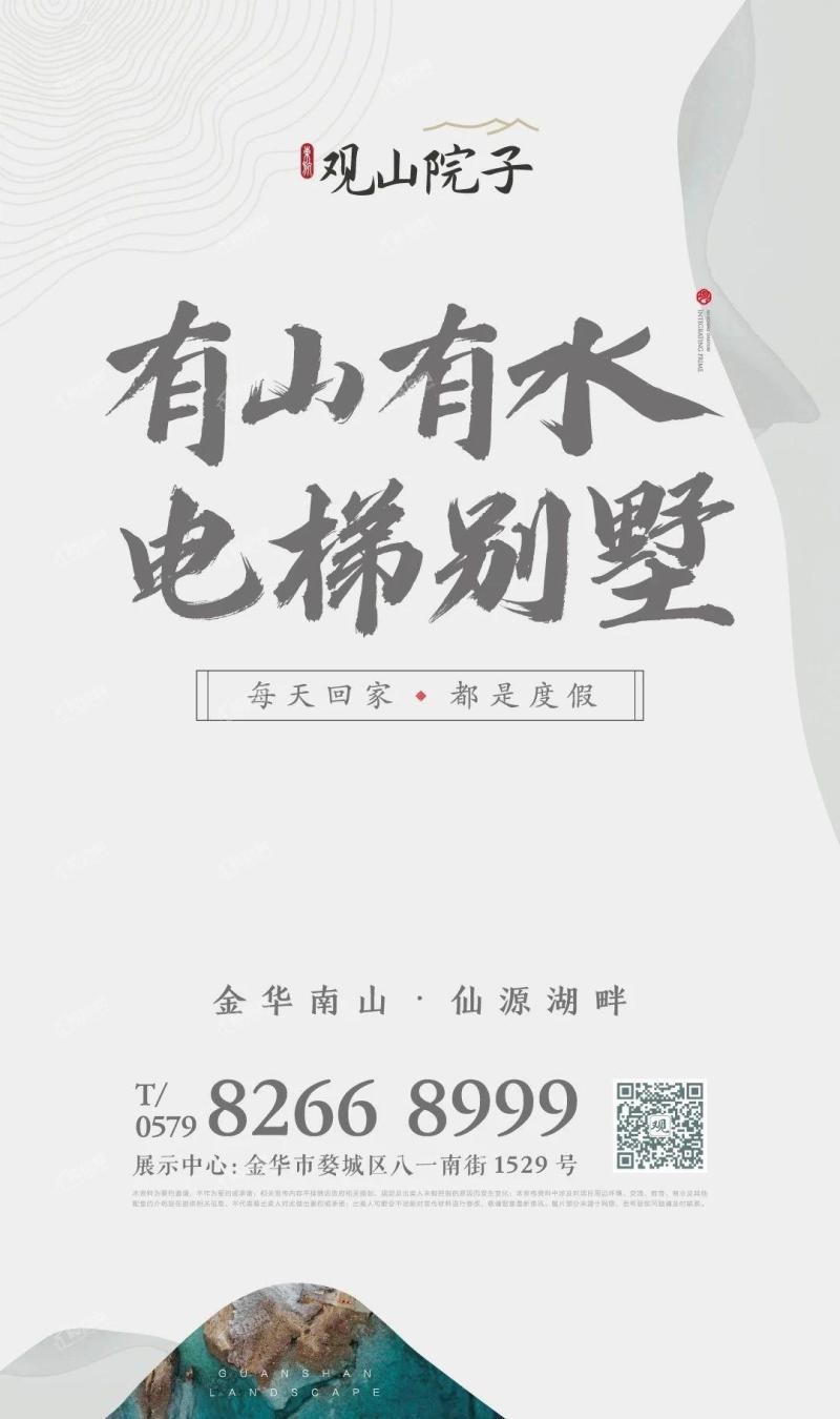 0912247674358.jpg