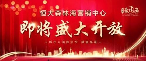 newsx_看图王.jpg