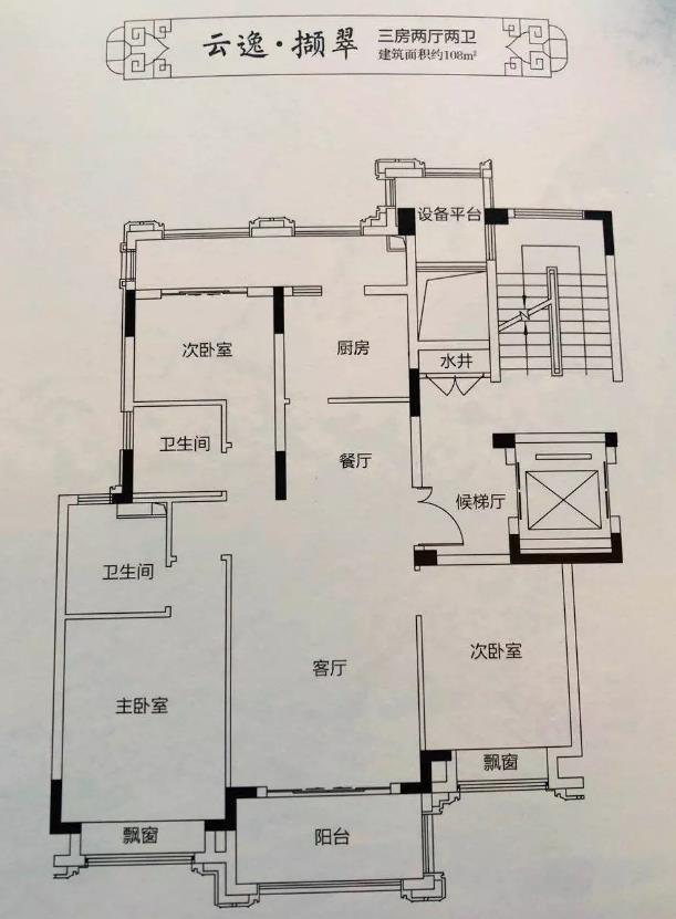南京绿城云栖玫瑰园有哪些户型?南京绿城云栖玫瑰园户型图
