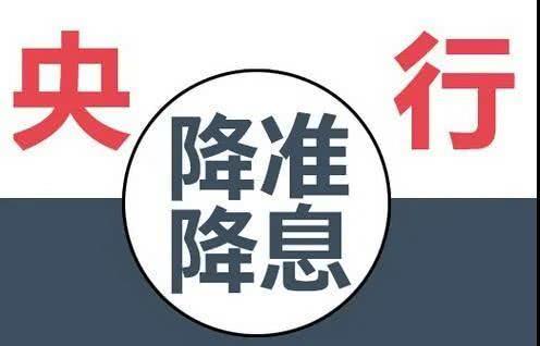 降息6.jpg