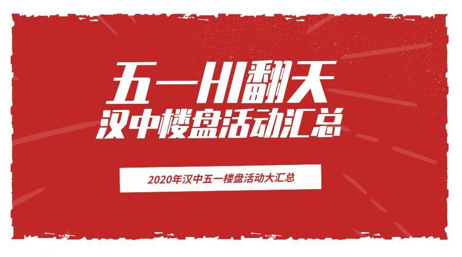 默认标题_横版海报_2020-05-01-0.jpeg